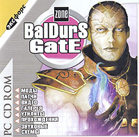 BalDurs Gate Zone Серия: Game Zone инфо 13801e.